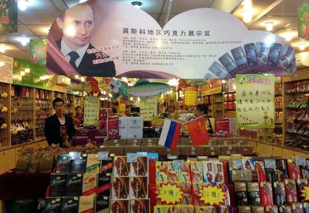 Почему в Китае так мало товаров из России
