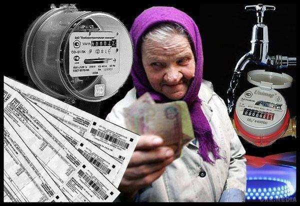Энергетические олигархи скрытно захватывают Россию через монополию на рынке теплоснабжения