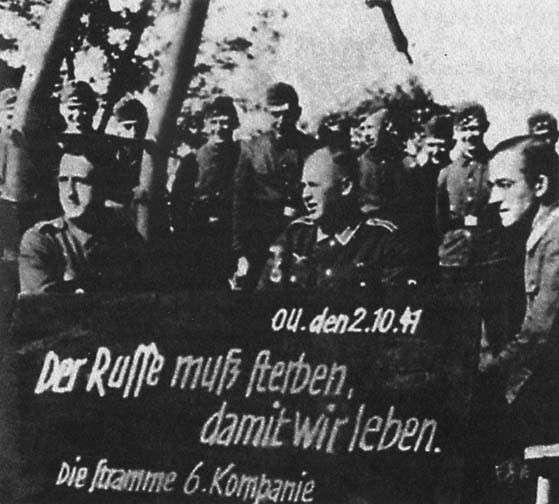 Немцы во время Великой отечественной войне считали русских неполноценными людьми