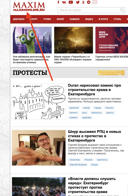 Херст Шкулев и протесты в Екатеринбурге: разведка и спецработа агентов влияния под крышей журналистики