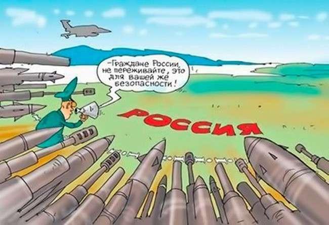 США против России разработали новый план тотальной войны