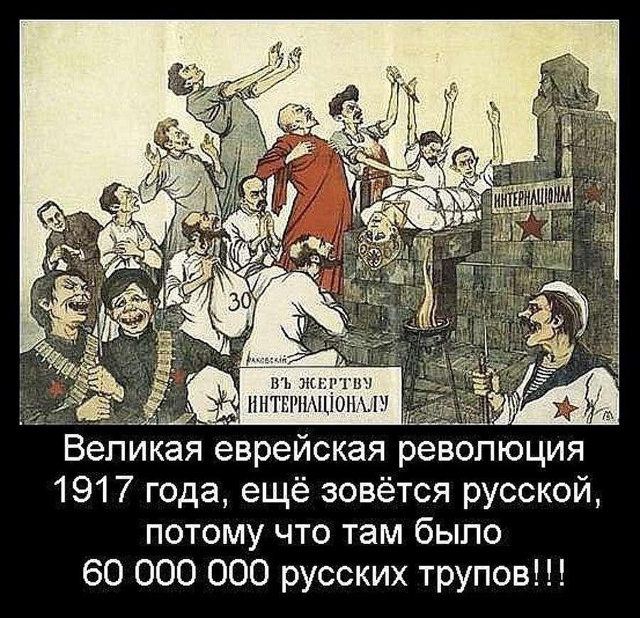 В истории человечества не было никаких революций, были перевороты с участием внешних игроков