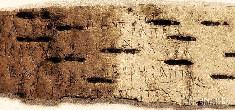 Как создают языки? Какой язык древнее, а какие язки искусственные