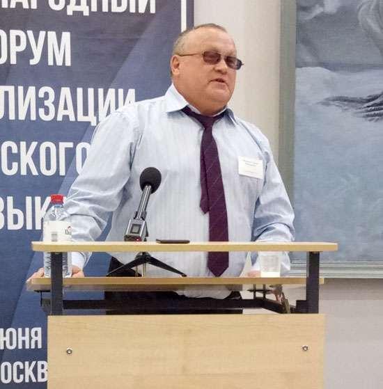 Международный форум «Глобализация русского языка». Москва 6-8 июня 2019 года