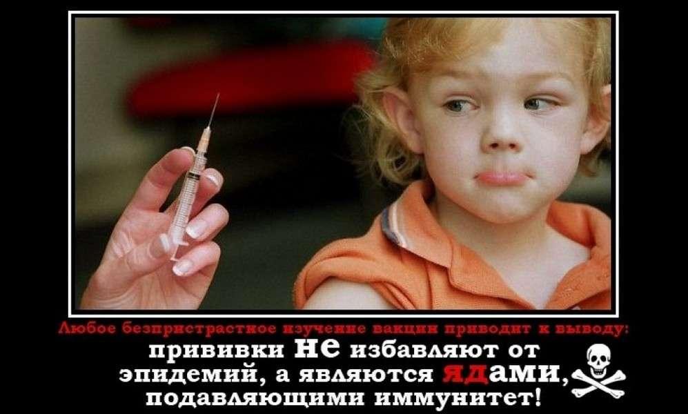 Все медицинские исследования, проводимые производителями лекарственных препаратов – фальшивые