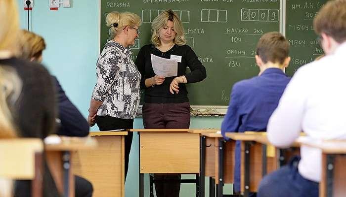 ЕГЭ – это постоянный стресс для учеников и для их родителей