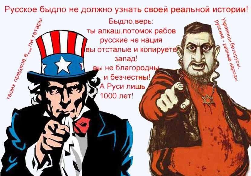Россия и Китай объединились в третьей мировой войне против США