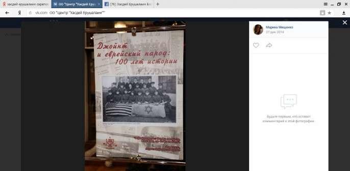 «Спящие» проснулись и требуют русской крови. Пятая колонна из иностранных агентов открыто плюёт на российские законы
