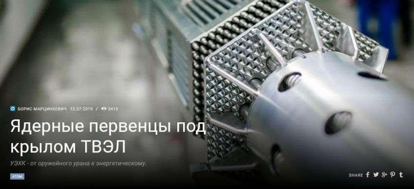 Северск город в России – ключевой центр ядерной гонки