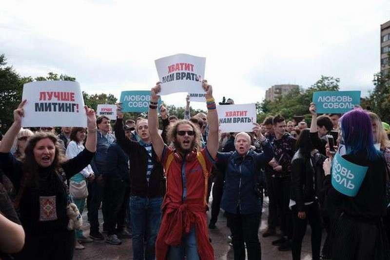 Извращенцы и коррупционеры – западные диверсанты США в тылу России