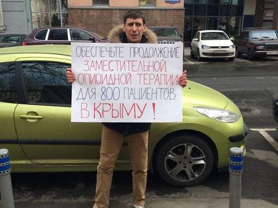«Крымская весна» расстроила планы мировой наркомафии по наркотизации славян метадоном