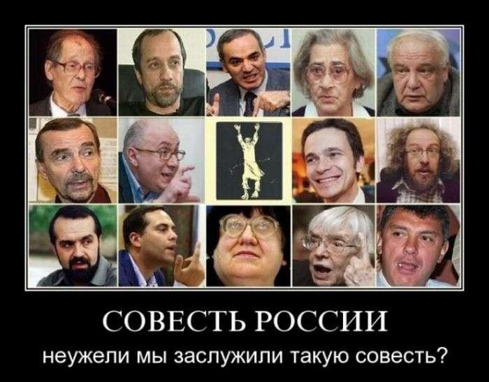 В России появились новые большевики, которые активно готовят очередной переворот