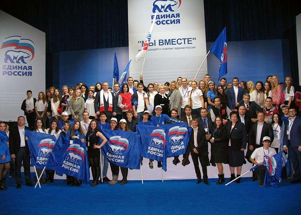 Партийная система требует реформ для выхода из политического кризиса