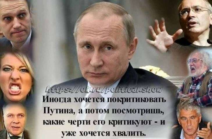 Либералы во власти переходят от скрытого саботажа к открытому выдавливанию Путина из власти