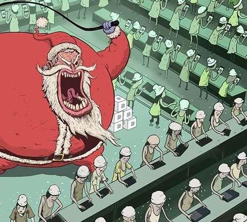 Утилизация цивилизации через эгоизм людей и личного потребления