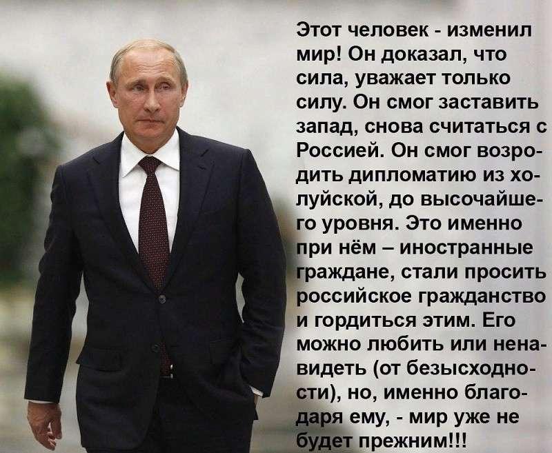 Мировой финансовый кризис. Перспективы России в надвигающемся хаосе