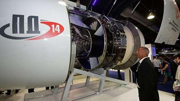 Авиастроение в России ждёт масштабная реформа