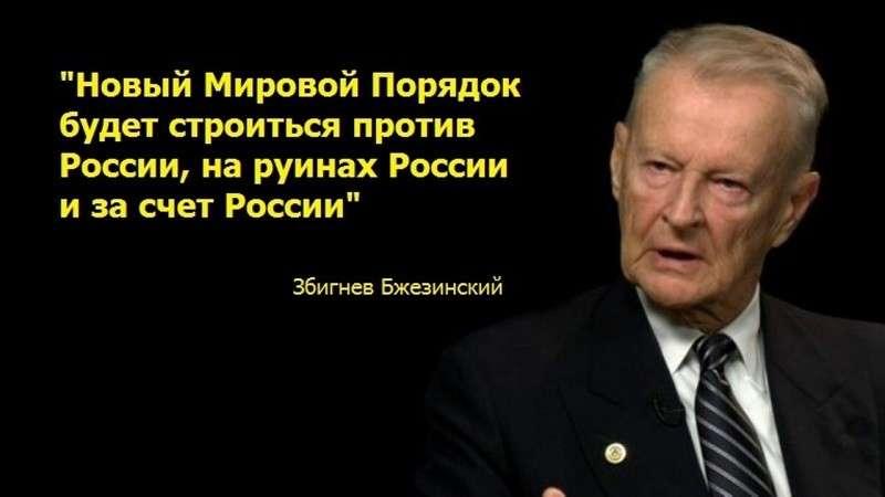 «Ненормальные русские» опять напугали Запад