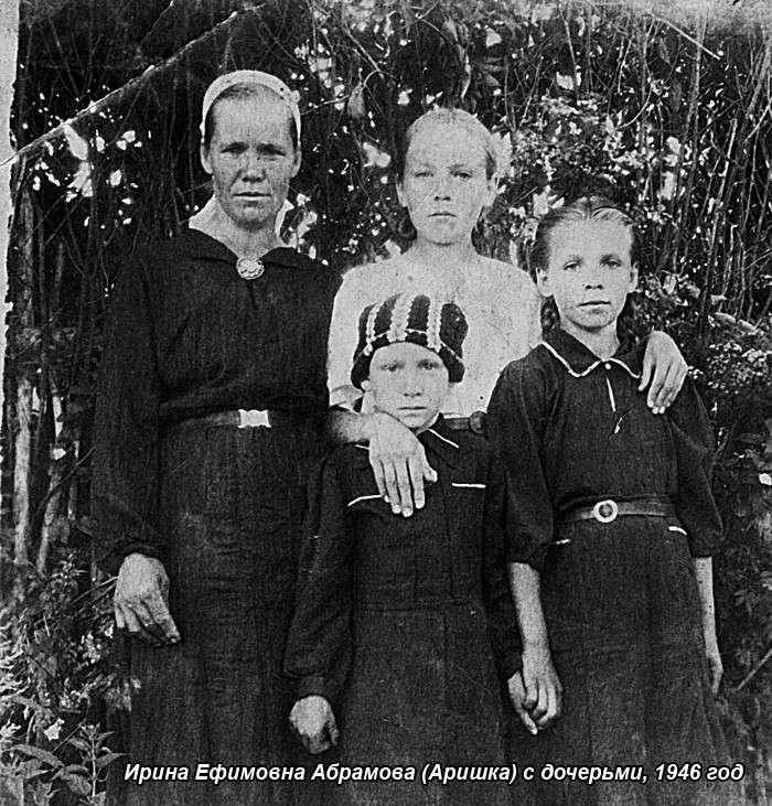 Жизнь простой женщины во время Великой отечественной войны