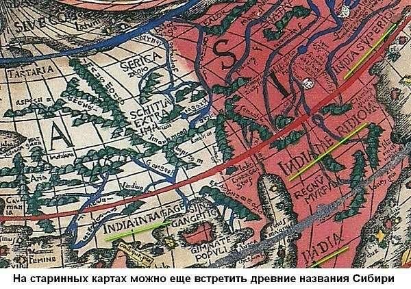 История России и Мира не просто искажена, она полностью переписана