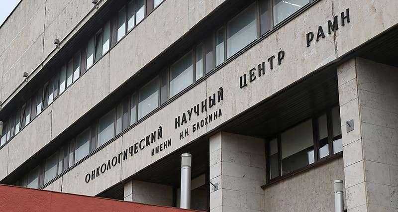 Скандал и увольнения в НИИ детской онкологии и гематологии НМИЦ имени Блохина