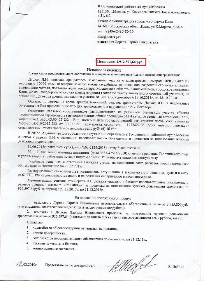 Коррупционные схемы менеджеров Сбербанка добрались до пенсий россиян, обрекая пенсионеров на голодную смерть