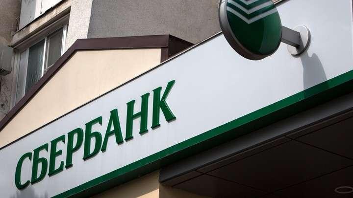Дырявый Сбербанк и еврей Герман Греф теряют базы данных своих клиентов