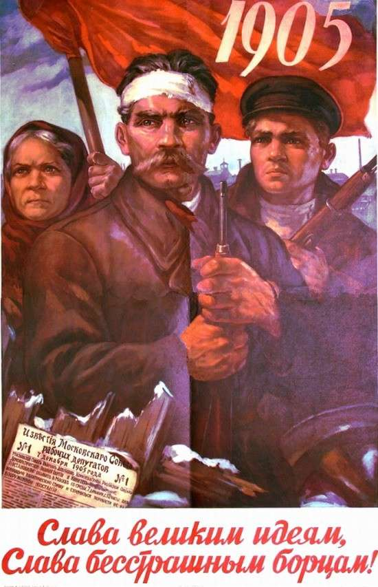 Почему Первая русская революция 1905 года прошла без «пламенных революционеров»?