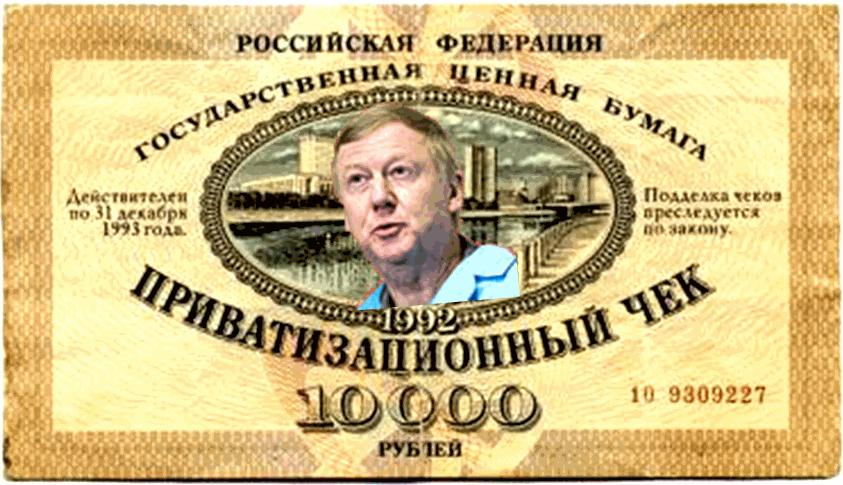 О секрете живучести Чубайса и разрушении России в лихие 90-е рассказывает Владимир Полеванов