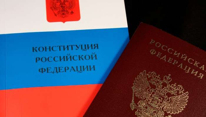 Колониальная конституция Российской Федерации, как итог поражения в холодной войне