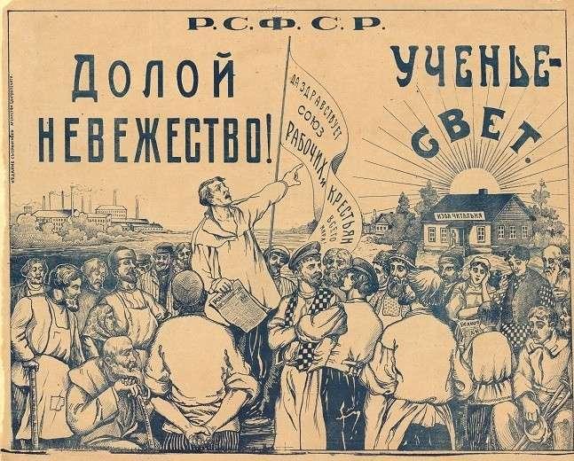 Скоро в России к «жертвам» ЕГЭ добавятся «жертвы» обучения по новому Стандарту