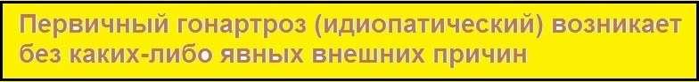 Российская медицина и здравозахоронение тяжело больны и им требуется хирургическое вмешательство