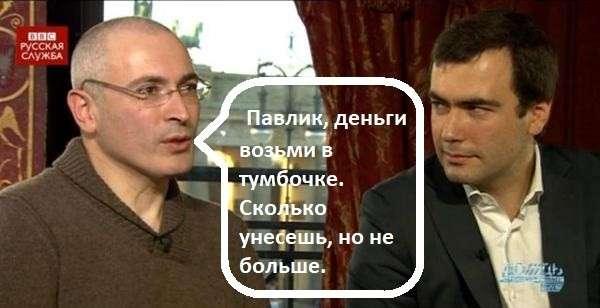 Ходорковский младший тратит ворованные деньги в США, покупая недвижимость