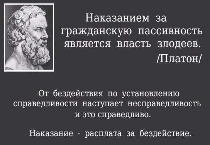 Западная ювенальная юстиция и ювенальные технологии подменили собой российское законодательство и правосудие