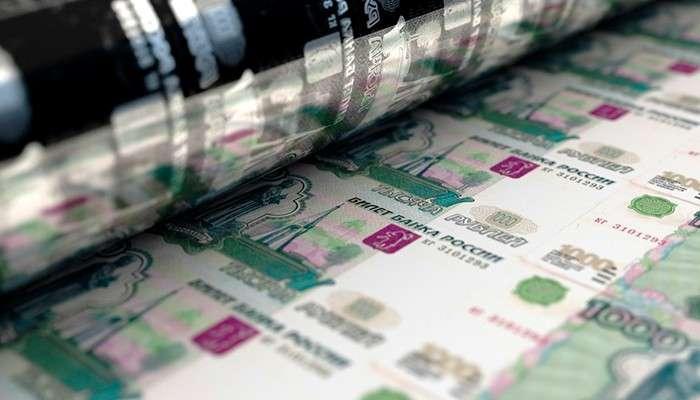 Фальшивые деньги как орудие войны в истории мира