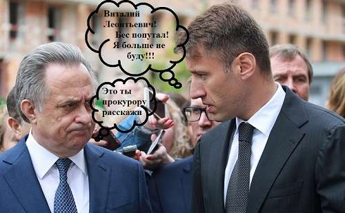 Мутко в госкомпании «ДОМ.РФ» будет разгребать проблемы вороватого предшественника Плутника