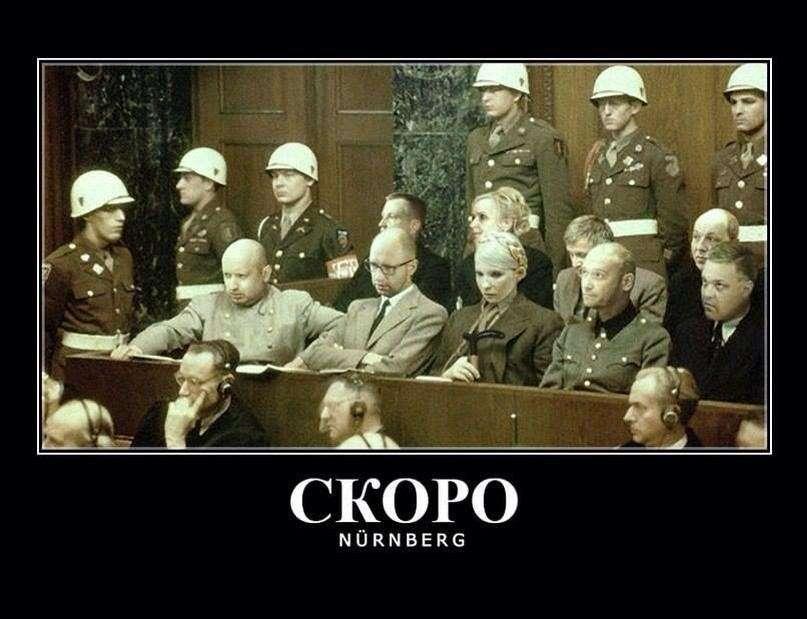 Нужен ли новый «НЮРНБЕРГ»? Кто ответит за геноцид на Востоке Европы?