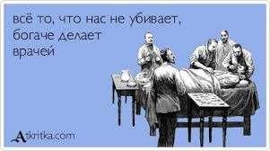 Россиян убивают врачи: новый министр здравоохранения Михаил Мурашко нашёл виноватых