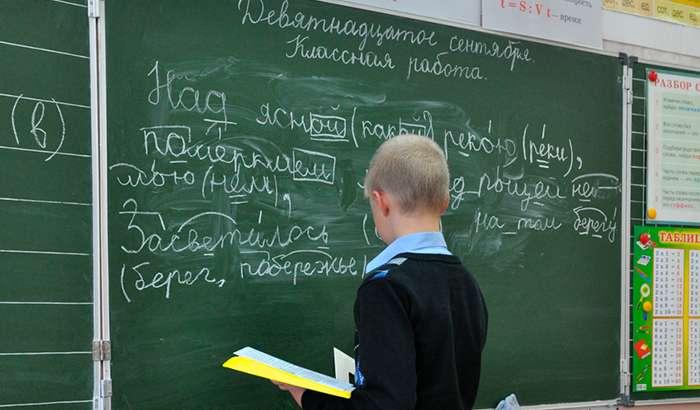 Из российской науки паразиты вытравливают русский язык, превращая её в придаток Западу