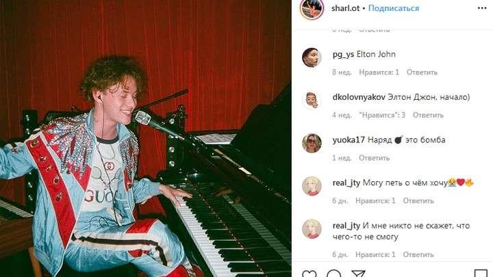 Толерантные певцы успешно дебилизируют общество России