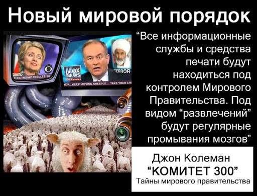 Давос-2020: «Манифест глобалистов». Паразиты переходят в контратаку