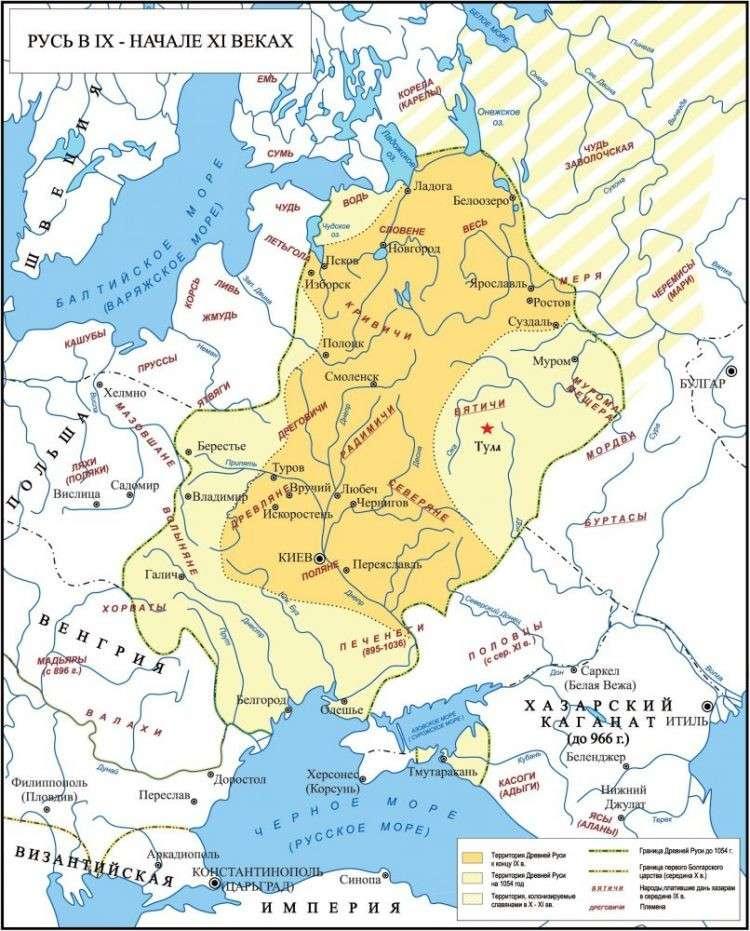 Изменение истории через изменения географических названий