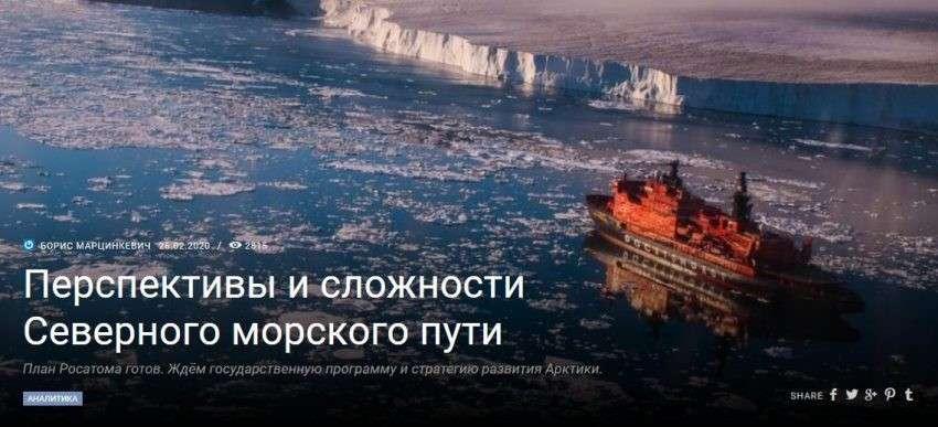 Концепция – России как энергетическая сверхдержава