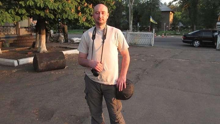 Либеральные активисты объявили Владимиру Путину сетевую войну