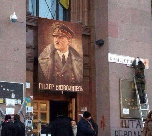 Вся европейские страны вместе с Германией участвовали в геноциде русского народа. Часть 1