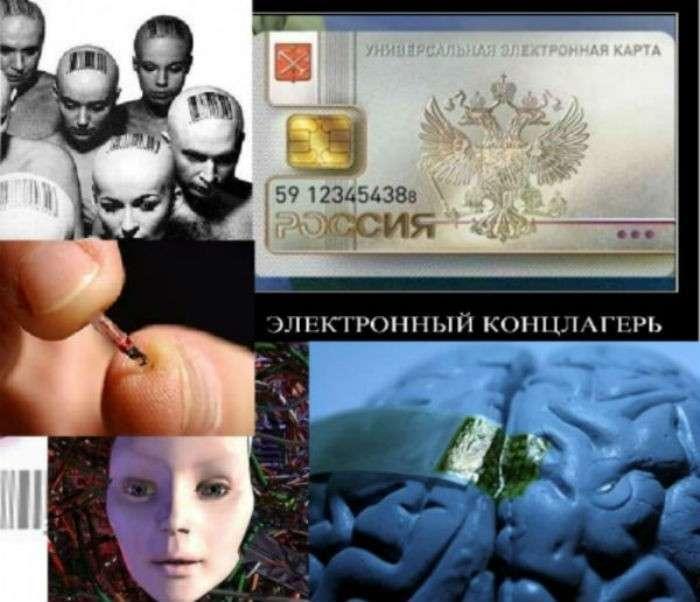 Высшая школа экономики России продвигает цифровой концлагерь под видом борьбы с пандемией