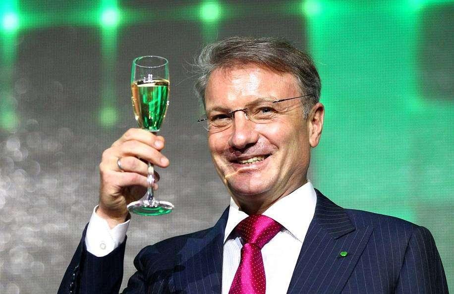 Герман Греф глава Сбербанка вводит налог на бедность