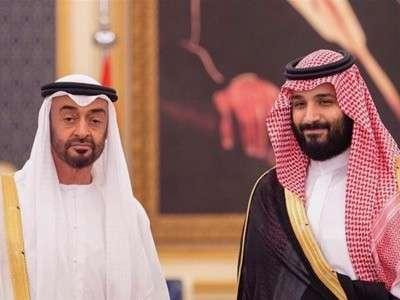 США приступили к ликвидации Саудовской Аравии