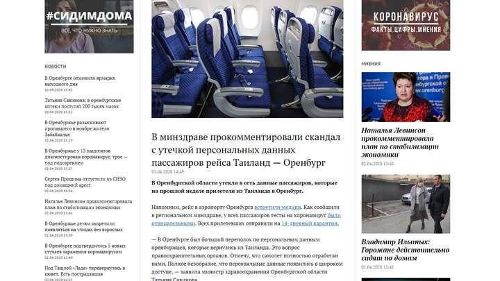 Цифровая антиутопия в России или тотальная слежка за гражданами