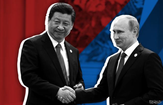 Россия и Китай в начале XX века. Историческое исследование китайского ученого-филолога из Китая